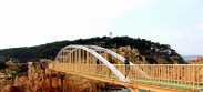 Ulsan Bridge